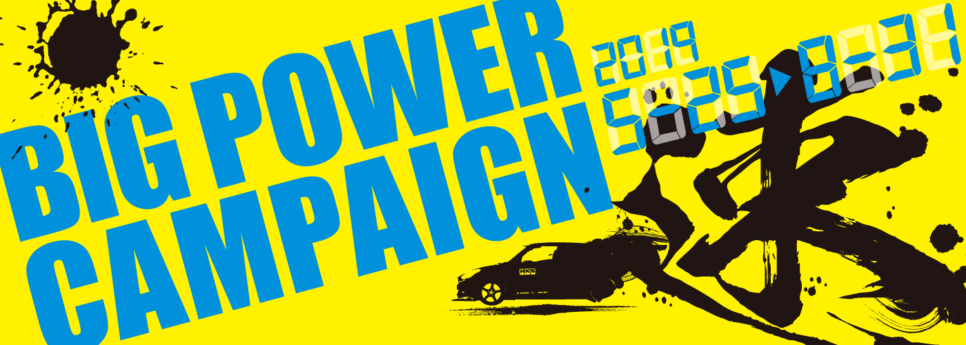 BIG POWER CAMPAIGN 2019
